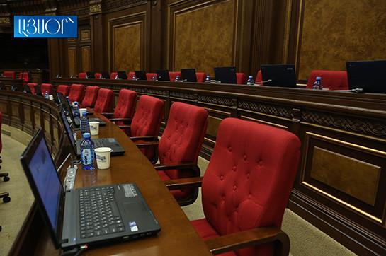 Парламент Армении созовет внеочередное заседание