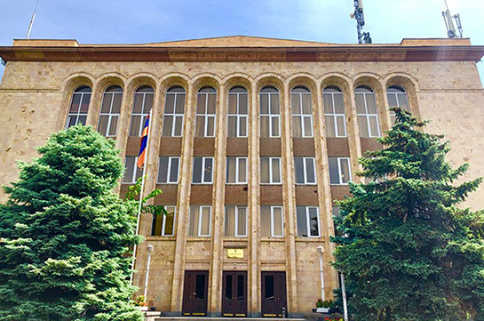 Application of Kocharyan and other's case in preliminary examination phase: CC