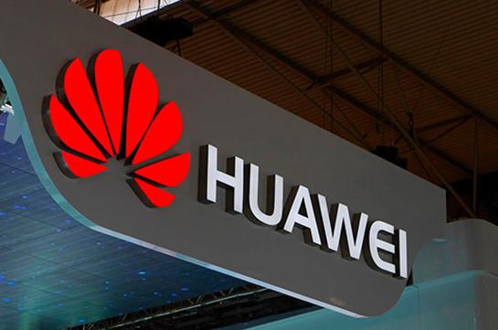 Японское подразделение Amazon прекратило продажу товаров Huawei