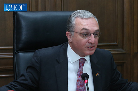 No progress to be registered without Artsakh's resolute voice: Armenia's FM