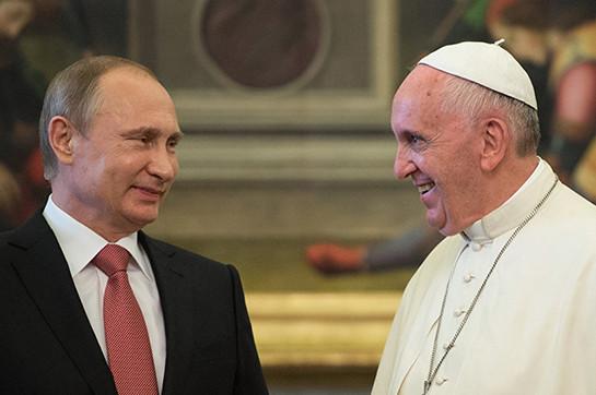 Папа Римский Франциск воспримет Путина 4 июля