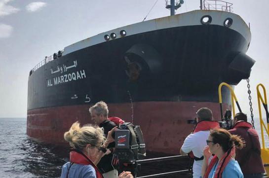 UAE tanker attacks blamed on 'state actor'