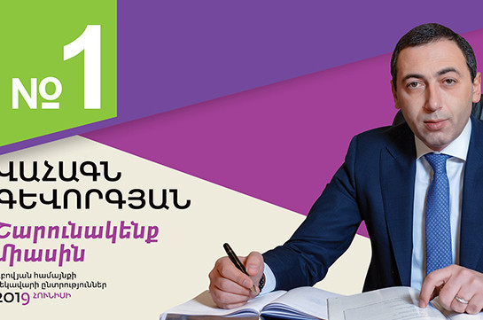 Abovyan mayor re-elected in his post
