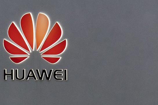 Белый дом предложил отсрочить ограничения на деятельность Huawei