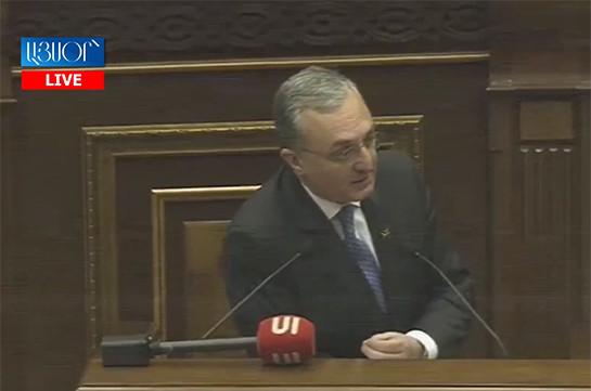 Председательство в ЕАЭС позволило Армении продвигать свои приоритеты – глава МИД