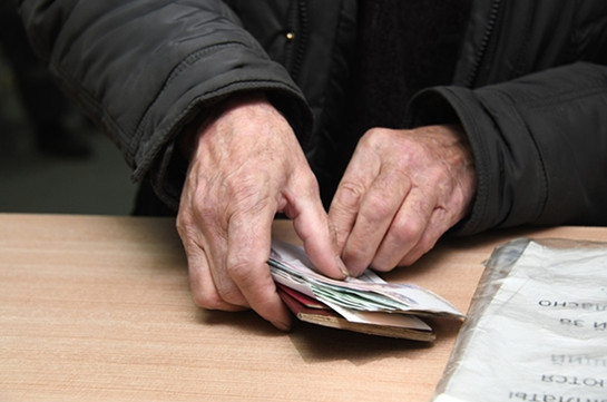 Կենսաթոշակների և նպաստների վճարման մասին