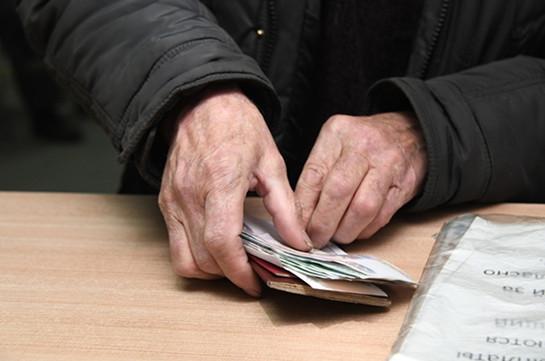 Image result for пенсии в армении