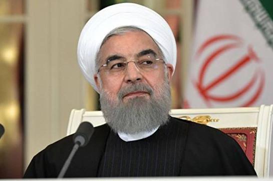 Потенциал давления США на Иран иссяк, заявил Роухани