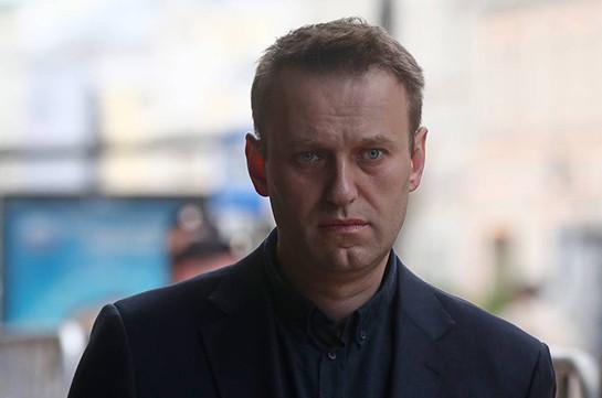 Ալեքսեյ Նավալնին բերման է ենթարկվել Մոսկվայում
