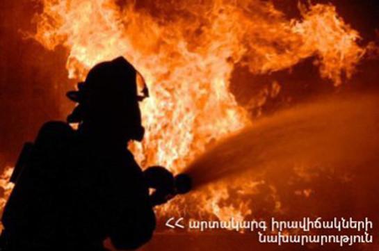 Fire breaks in Barekamutyun cinema in Armenia's town of Hrazdan
