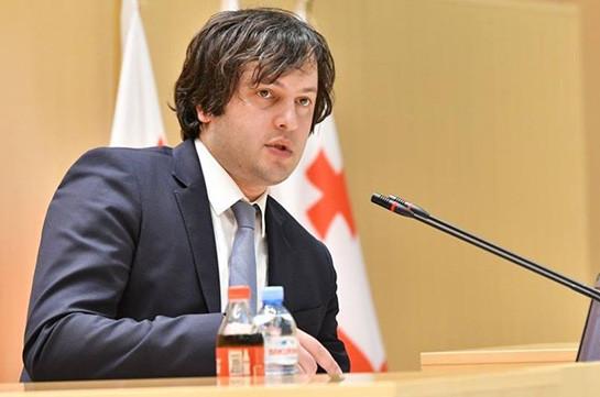ГРУЗИЯ: Спикер парламента Грузии ушел в отставку