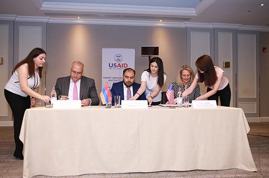 Եռակողմ փոխըմբռնման հուշագիր՝ ուղղված Հայաստանի էլեկտրաէներգետիկական շուկայի ազատականացմանը