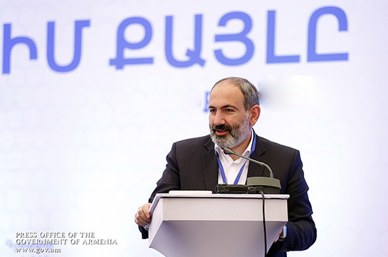 Government's key goal is to encourage individual efforts: Armenia's PM