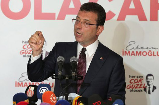 Istanbul mayoral re-run: Blow for Erdogan as ruling AKP loses again
