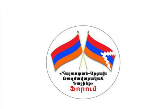 Представители оргкомитета форума «Стратегический союз Армения-Арцах» встретились с послом России