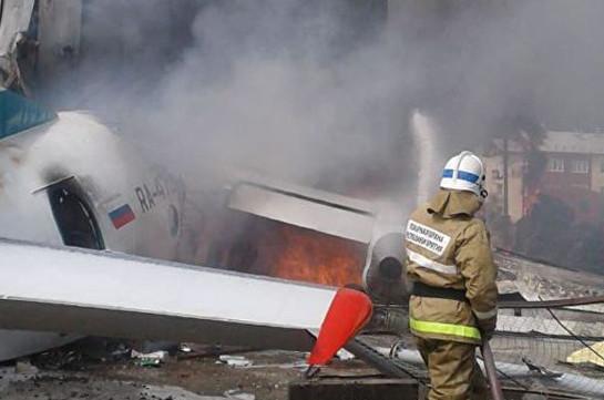 Twenty-two people injured in emergency plane landing in Russia's Siberia (video)