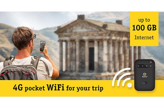 Beeline-ը զբոսաշրջիկներին 4G Wi-Fi մոդեմներ կտրամադրի