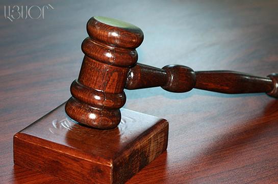 Դատավորների ընդհանուր ժողովը ԲԴԽ անդամներ է ընտրում