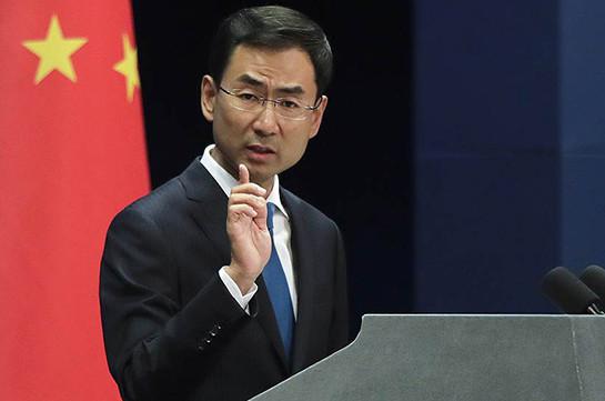 Китай пригрозил санкциями американским компаниям за продажу оружия Тайваню