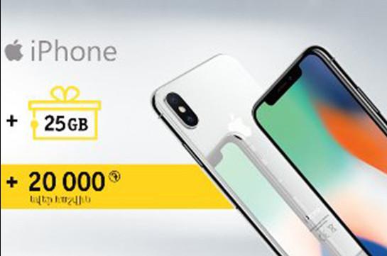 Beeline-ն անցկացնում է iPhone սմարթֆոնների վաճառքի ակցիա