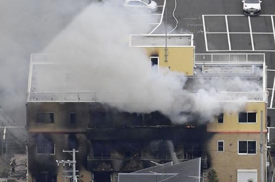 Ճապոնիայում անիմե ստուդիայում բռնկված հրդեհից զոհվել է 12, տուժել՝ 40 մարդ (Տեսանյութ)