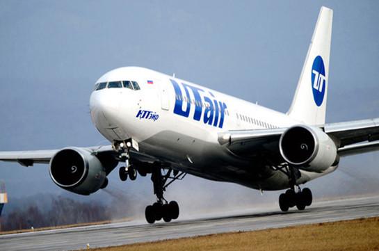 «ՅՈՒԹէյրի» օդանավն արտակարգ վայրէջք է կատարել վառելիքի  սենսորի պատճառով