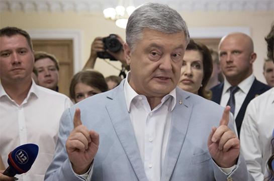Պորոշենկոյի կուսակցությունն արտասահմանյան ընտրատեղամասերում հաղթում է Ռադայի ընտրություններում
