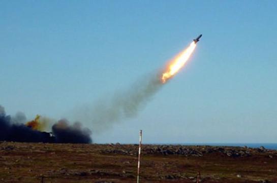 Russia explosion: Five confirmed dead in rocket blast