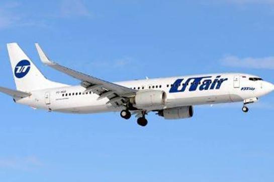 Рейс Ереван – Москва отменен из-за технической проблемы