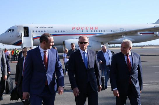 Николай Патрушев прибыл в Армению