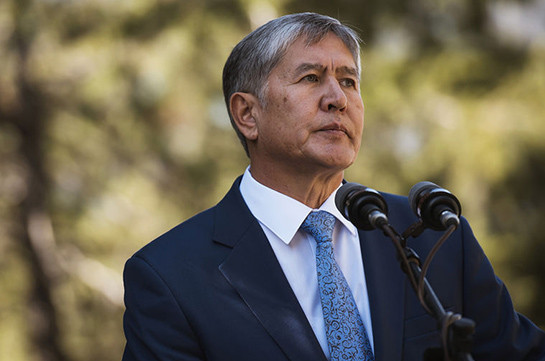 Глава ГКНБ Киргизии обвинил Атамбаева в подготовке госпереворота
