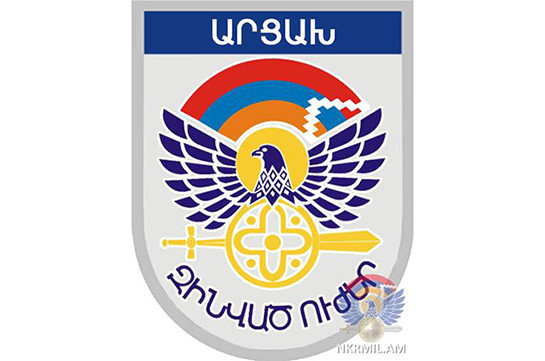 Artsakh Defense Ministry urges not to believe Azerbaijani lies and wait till end of examination