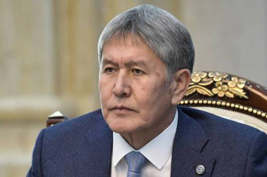 Власти Киргизии наложили арест на основную часть имущества экс-президента Атамбаева