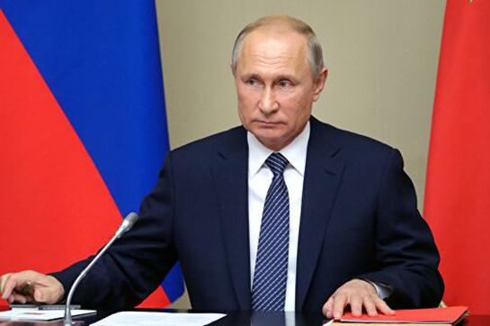 Путин наградил орденом Дружбы первого вице-президента Азербайджана