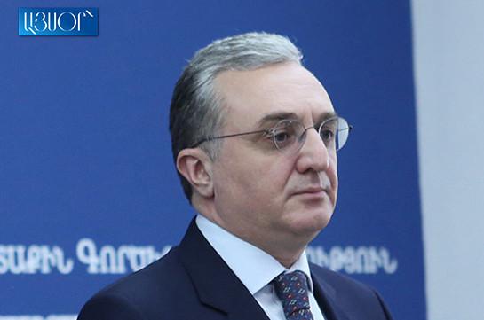 Должен попросить вас, проявить немного терпения - глава МИД Армении о сроках встречи Пашинян - Алиев