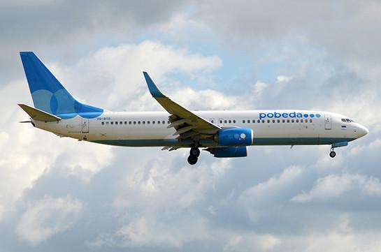 «Պոբեդա» ավիաընկերությունը վերականգնել է դեպի Գյումրի ավիատոմսերի վաճառքը