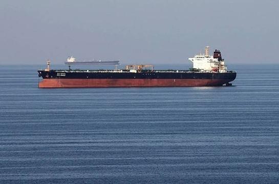 Ջիբրալթարում ազատված իրանական նավթատար նավը փոխել է անվանումը