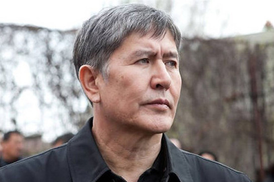 Kyrgyz ask for rules en route for be ex-president appear in care