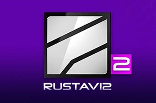 «Ռուսթավի 2»-ի լրագրողներն ուղիղ եթերում հայտարարել են  հեռուստաալիքը լքելու մասին