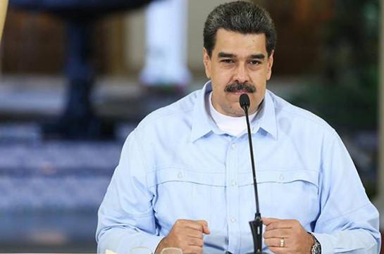 Мадуро подтвердил наличие контактов с Вашингтоном