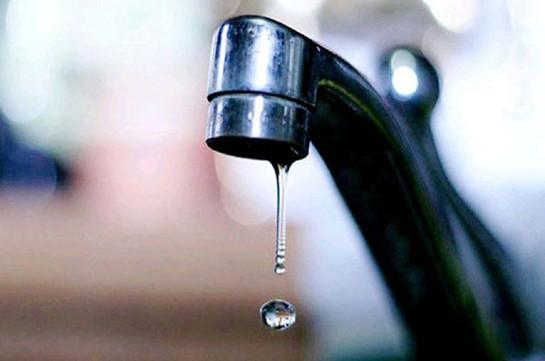 Օգոստոսի 23-ին Նոր Նորքում ջուր չի լինի