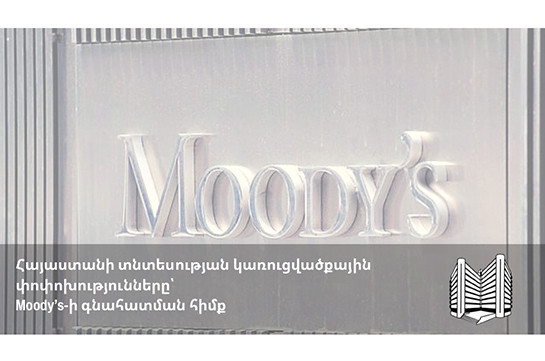 Moody's upgrades Armenia's rating to Ba3, from positive to stable