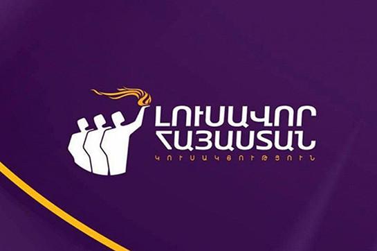 Фракция «Светлая Армения» ожидает, что Арман Бабаджанян откажется от депутатского мандата