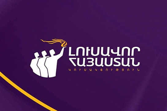 Bright Armenia expects Babajanyan return the mandate to the party: statement