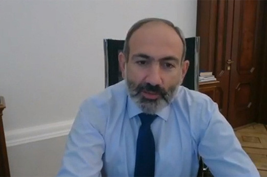 Most probable time for exploitation of Amulsar first quarter of 2021: Armenia's PM