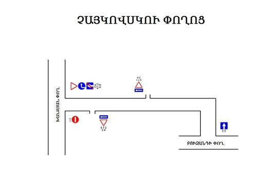 Չայկովսկու փողոցից երթևեկությունը կլինի միակողմանի