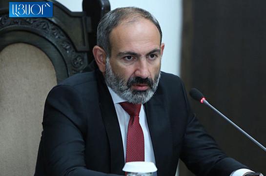 Премьер Армении Никол Пашинян проведёт пресс-конференцию в Ванадзоре