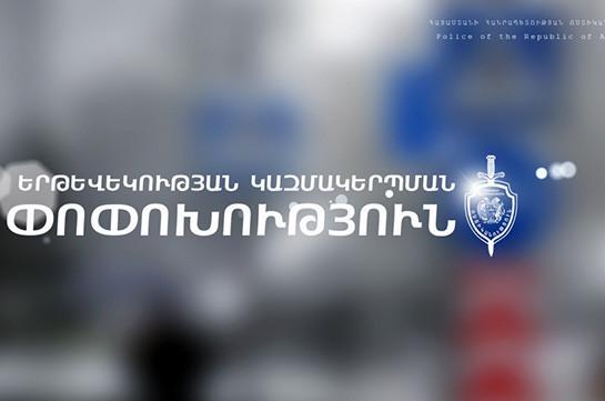 Երթևեկության կազմակերպման փոփոխություն` Երևան քաղաքի Ահարոնյան փողոցի Ռուբինյանց և Դրոյի փողոցների հատվածում