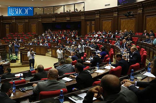 ԱԺ-ն ընդունեց ԱԱԾ ղեկավարի և ոստիկանապետի պաշտոնները քաղաքականացնելու մասին «Լուսավոր Հայաստանի» օրինագիծը