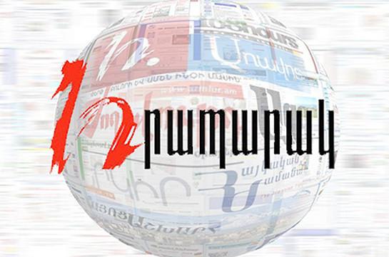 «Հրապարակ». «Հայկական ժամանակ» թերթի լրագրողը նշանակվել է Արարատ Միրզոյանի ռեֆերենտ